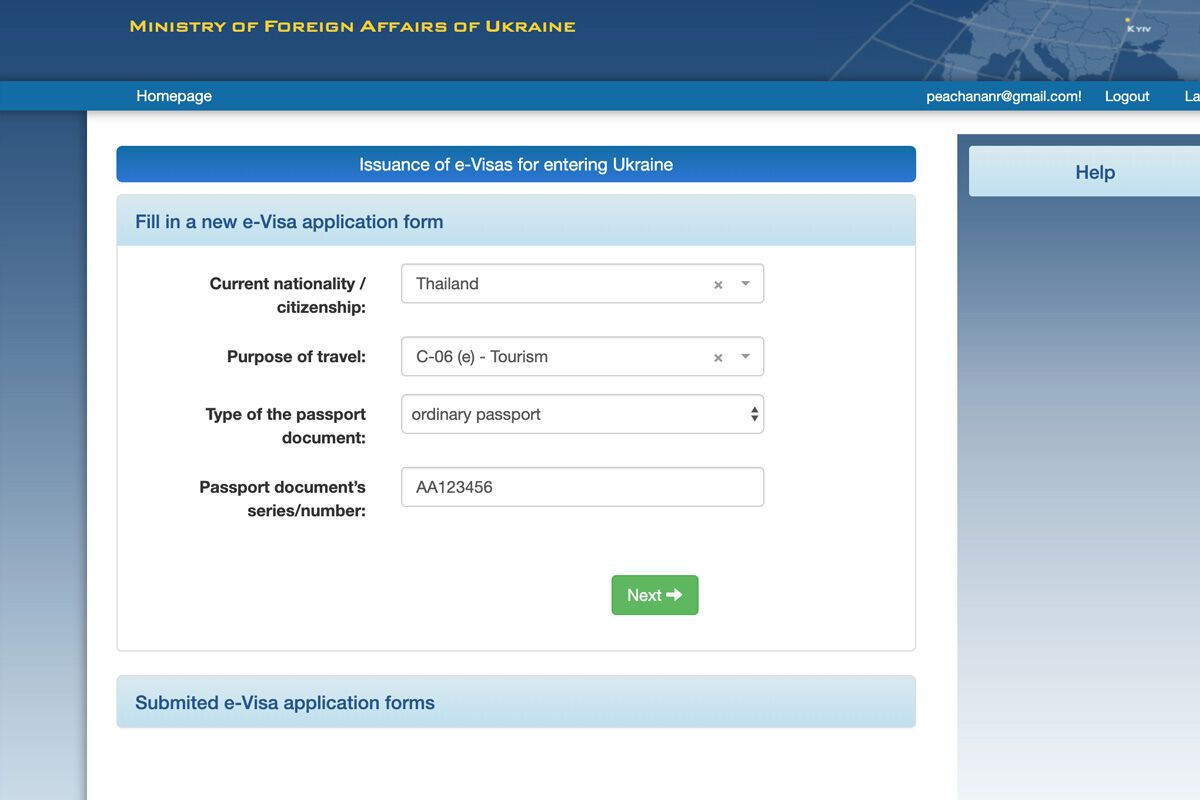 How To Apply For A Ukrainian E Visa Things To Know Before Applying For A Ukrainian E Visa