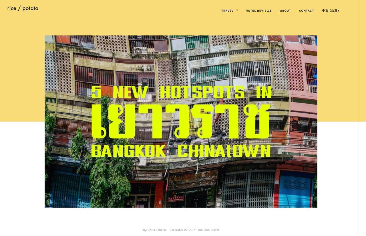 RICE / POTATO Travel Blog
