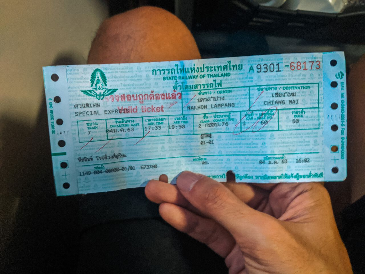 A train ticket from Lampang to Chiang Mai, Thailand