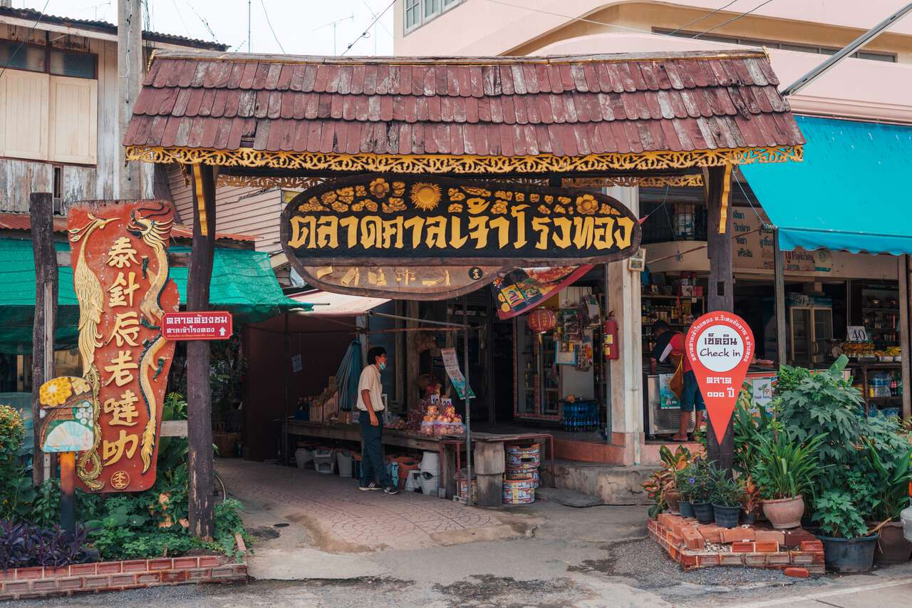 The entrance to San Chao Rong Thong Vintage Market in Ang Thong